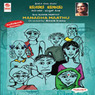 Manada Mathu (Unabridged)